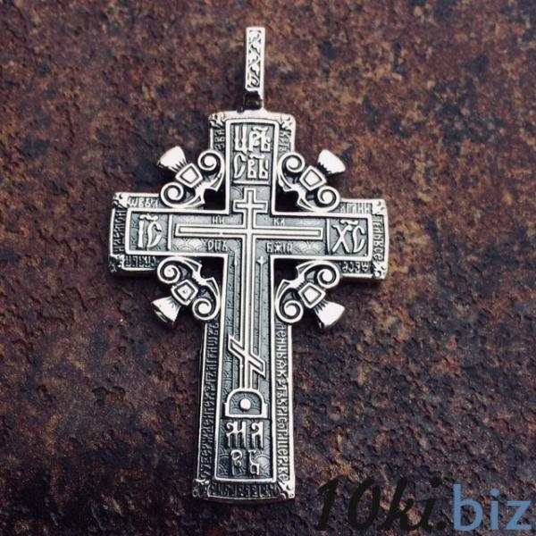 Голгофский Крест серебро 925 купить в Виннице - Серебряные цепочки с ценами и фото