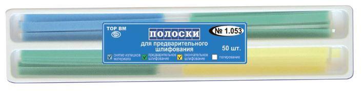 Полоски абразивные №1.053 (штрипсы) 50шт