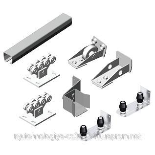 Система роликов и направляющих для балки х/к 71х60х3,5 DOORHAN
