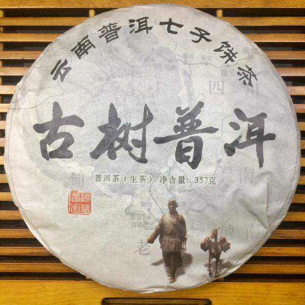 Подкопченный Шен Пуэр, 2014 год, 357 грамм