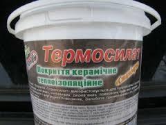 Утеллитель жидкий термосилат доставка