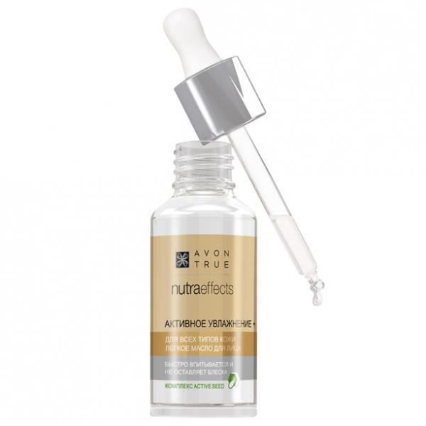 Легкое масло для лица (30 мл)