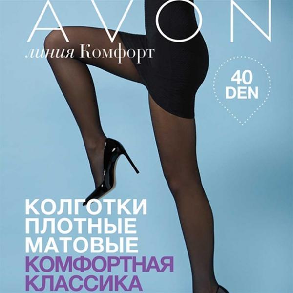 Женские колготки 40 DEN