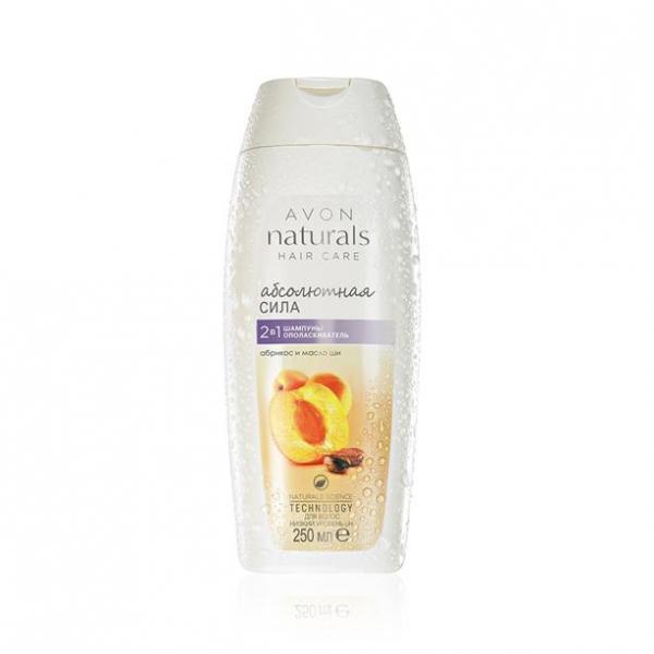 Фото для волос, naturals Шампунь/ополаскиватель 2-в-1 «Абсолютная сила. Абрикос и масло ши» (250 мл)