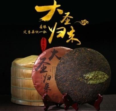 Эксклюзивный, коллекционный Шу Пуэр, элитная серия, 357 грамм