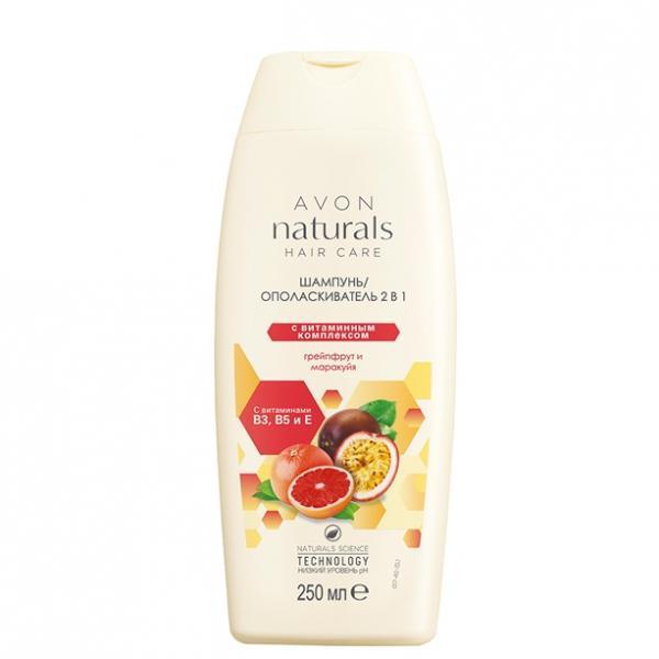 Фото для волос, naturals Шампунь/ополаскиватель 2-в-1 с витаминным комплексом (250 мл)