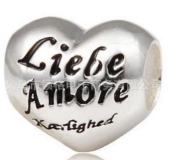 "Шарм бусина Pandora (Пандора) ""Любовь Liebe Amore"""