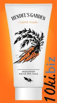 Морковная маска спрей для лечения проблемной кожи Carrot Mask Средства по уходу за кожей тела, общее на Электронном рынке Украины