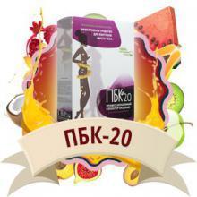 Профессиональный Блокатор Калорий- ПБК-20