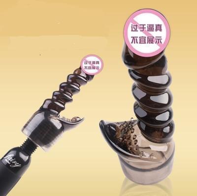 Насадка женская двойная Мини на вибромассажер Hitachi Magic Wand Massager