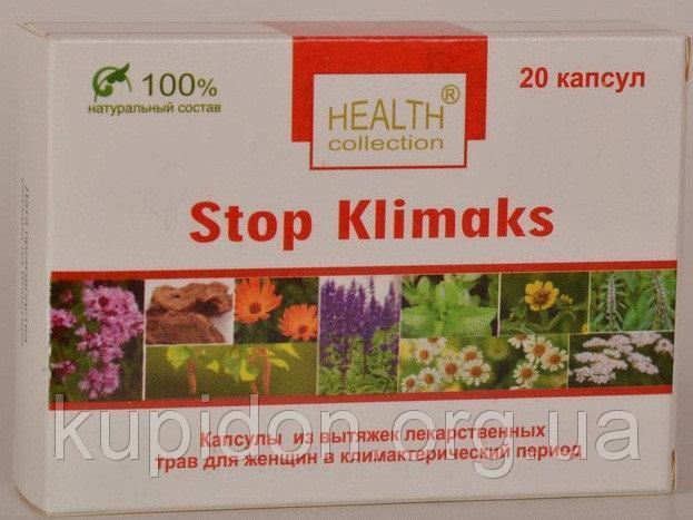 Stop Klimaks - капсулы от климакса от Health Collection (Стоп Климакс), 20 штук