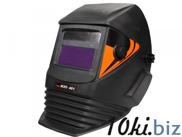 Маска сварщика Днипро-МЗП 461, цена фото купить в Киеве. Раздел Сварочные маски