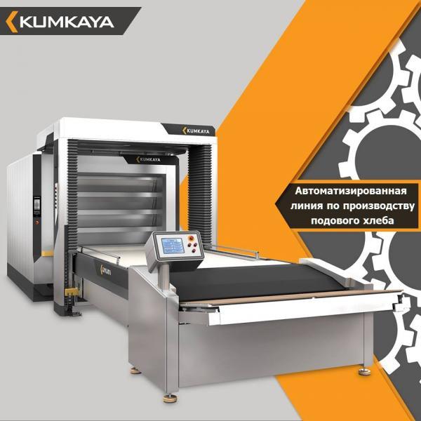 Автоматическая подовая хлебопекарная линия OT270 (6 Ярусная – Одинарная, 27 м² площадь выпечки)