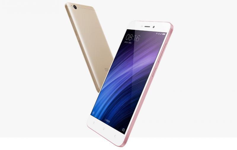 Xiaomi 4a 2/16 (Розовый, золото, серый)
