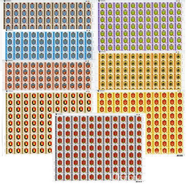 1. 2017 № 1568-1575 ; 1632 КОМПЛЕКТ из 8 листов девятый выпуск стандартных почтовых марок «Гербы городов, поселков и сел Украины»