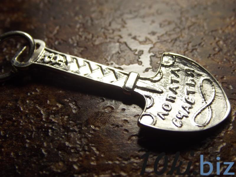 Кулон лопата счастья Серебряные кулоны, подвески в Украине