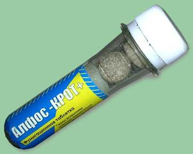 1.Алфос-крот - газ - 3 таб.