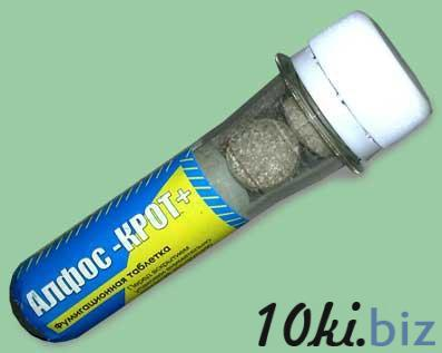 1.Алфос-крот - газ - 3 таб. - Химические средства от грызунов в Санкт-Петербурге