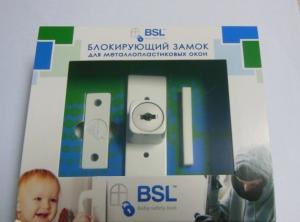 Фото Ограничители открывания, блокираторы створок. Блокиратор на пластиковые окна BSL, детский замок безопасности.