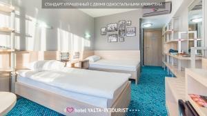 Фото  СПА Отель Ялта интурист