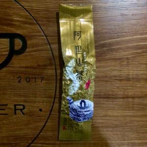 Фото Улуны (оолонги) Молочный улун (оолонг), 50 грамм