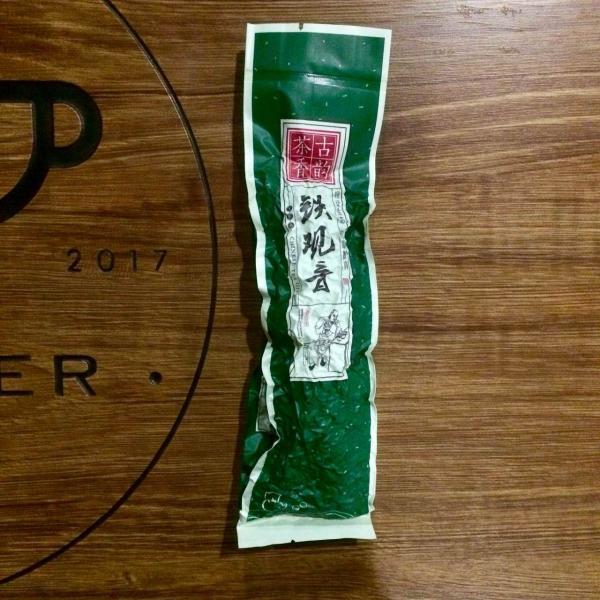 Белый чай. Элитная серия. 50 грамм вакуумная упаковка