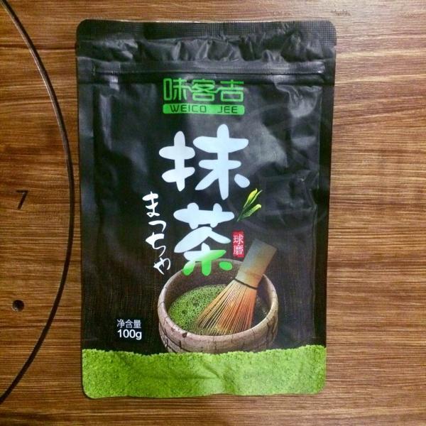 Матча, японский зеленый чай, 100 грамм
