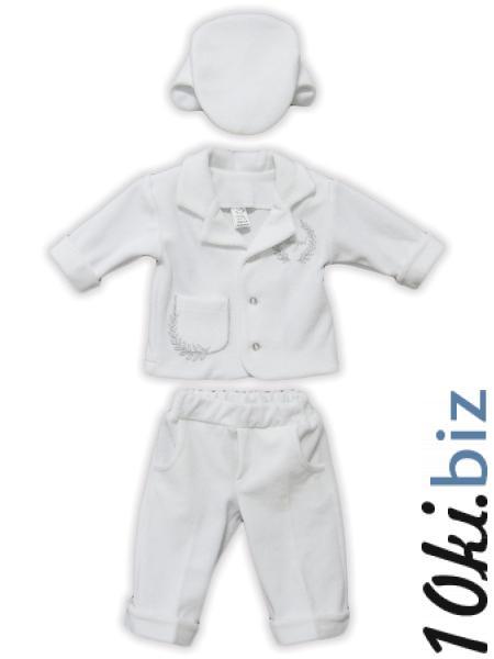 Комплект 3-ка ГАРРІ  купить в Ивано-Франковске - Костюмы и наборы для новорожденных