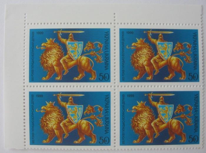 Фото Почтовые марки Украины, Почтовые марки Украины 1999 год 1999 № 251 угловой квартблок почтовых марок Галицко-Волынское государство