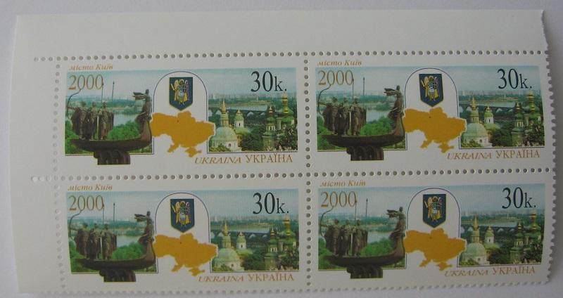 Фото Почтовые марки Украины, Почтовые марки Украины 2000 год 2000 № 320 угловой квартблок почтовых марок город Киев Князья