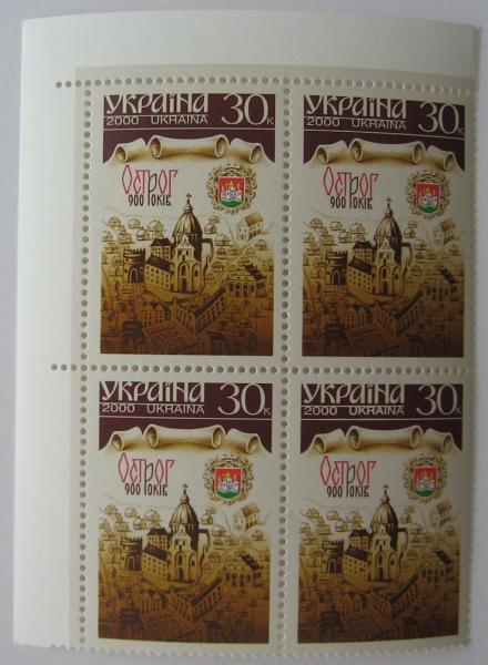 2000 № 324 угловой квартблок почтовых марок Острог