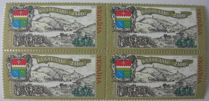 Фото Почтовые марки Украины, Почтовые марки Украины 2004 год 2004 № 603 квартблок почтовых марок Балаклава
