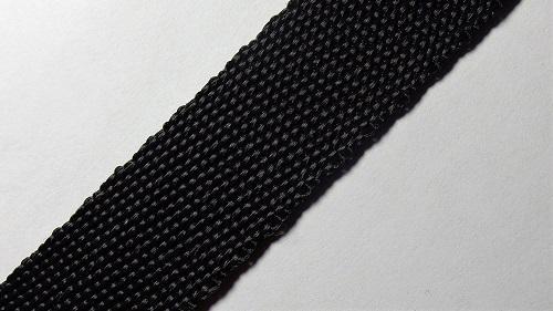 Лента ременная р.2832 (полипропилен) 20мм