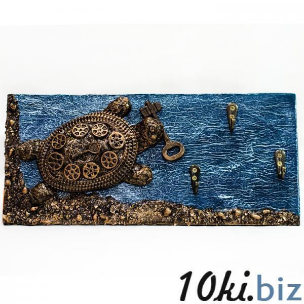 """Ключница на стену """"Черепаха стимпанк"""" Оригинальные подарки ручной работы на день рождения юбилей Ключницы, ящики для ключей в Украине"""