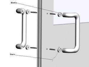 Фото Ручки стационарные для входных дверей Ручка дверная прямоугольная 30х300мм.