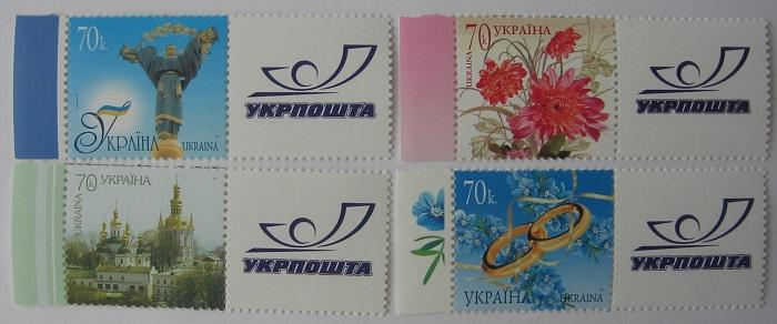 Фото Почтовые марки Украины, Почтовые марки Украины 2007 год 2007 № 808-811 собственная почтовая марка С КУПОНОМ; Победа Цветы С КУПОНОМ; Киев Лавра С КУПОНОМ; Оранта С КУПОНОМ СЕРИЯ П-1;П-2;П-3;П-4.