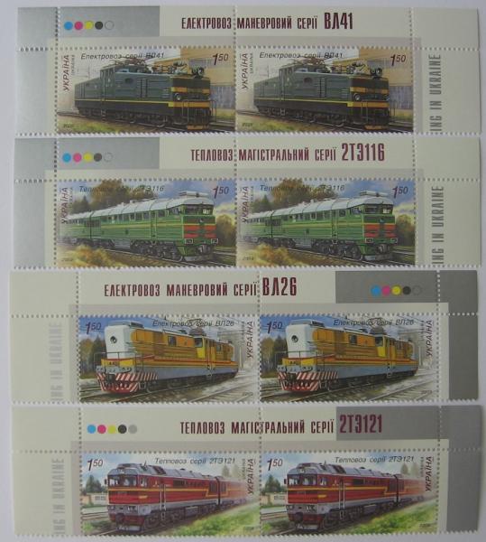 2009 № 1000-1003 верхняя часть листа почтовых марок Локомотивы СЕРИЯ