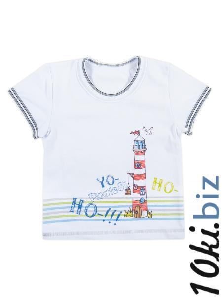 Комплект більйо ДІНО купить в Ивано-Франковске - Детская одежда для мальчиков