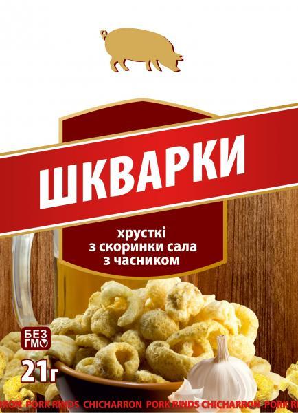Шкварки к пиву с чесноком