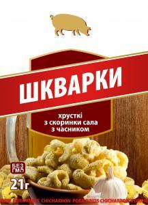 Фото  Шкварки к пиву с чесноком