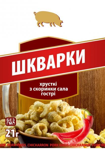 Шкварки к пиву с острым перцем