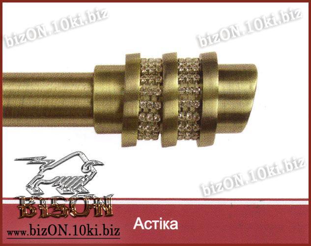 Антико   «АСТІКА»   d-25мм