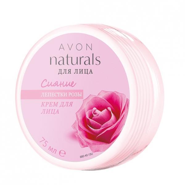 Фото для лица, naturals Крем для лица «Лепестки розы. Сияние» (75 мл)