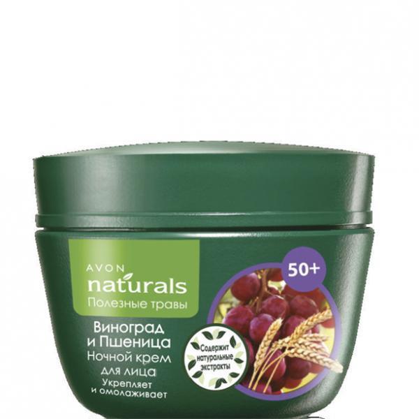 Фото для волос, naturals Ночной крем для лица «Виноград и пшеница» (50 мл)