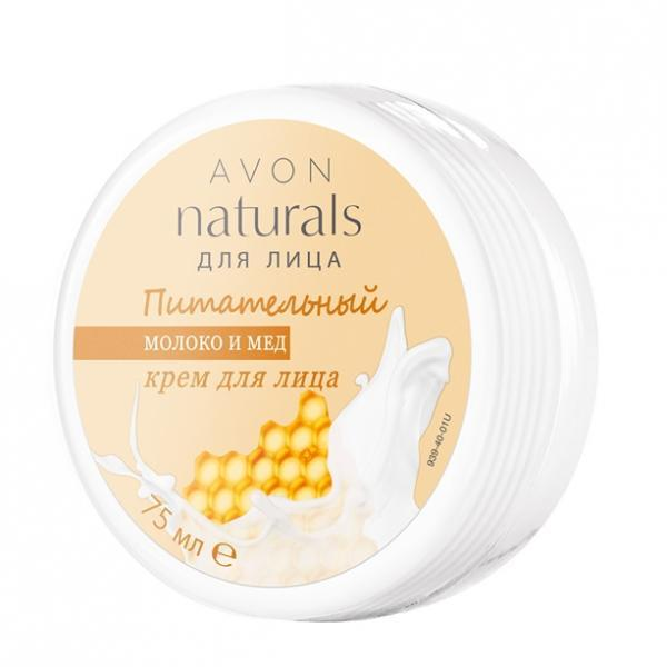 Фото для лица, naturals Питательный крем для лица «Молоко и мед», 75 мл