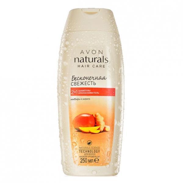 Фото для волос, naturals Шампунь/Ополаскиватель 2-в-1 «Безграничная свежесть. Имбирь и манго», 250 мл
