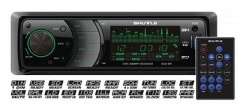 Автомагнитола SUD-395 Black/Multicolor USB/SD ресивер, SHUTTLE