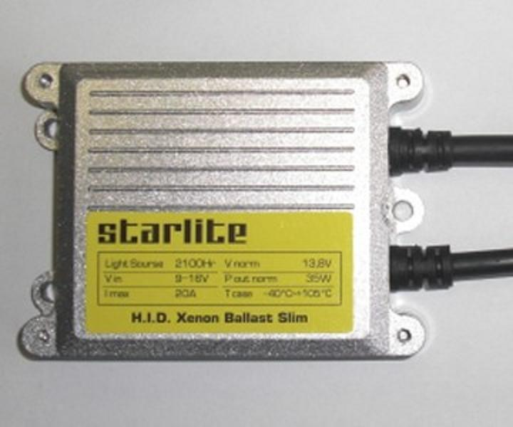 Блок розжига ST Ballast Slim 35W STARLITE