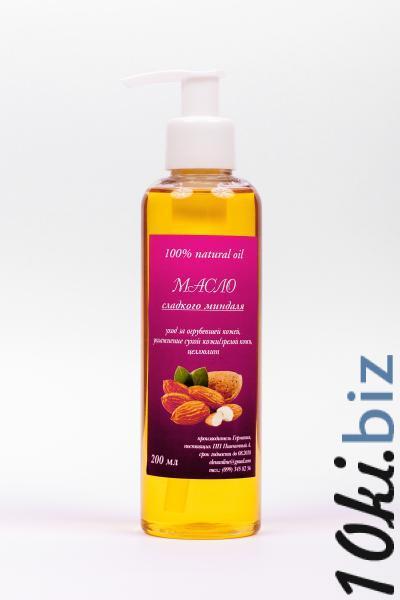 масло Миндаля рафинированное Германия купить в Кировограде - Косметические масла с ценами и фото