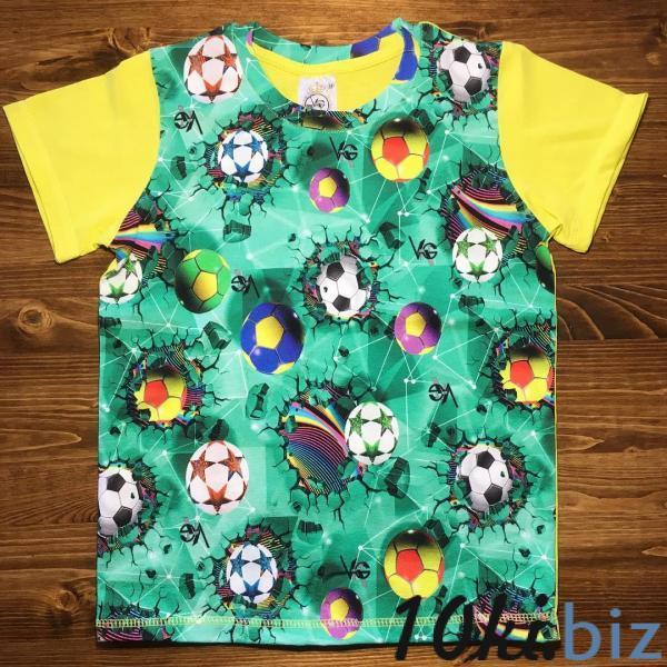 Футболка BALLS yellow FB-054 Футболки детские для мальчиков в России